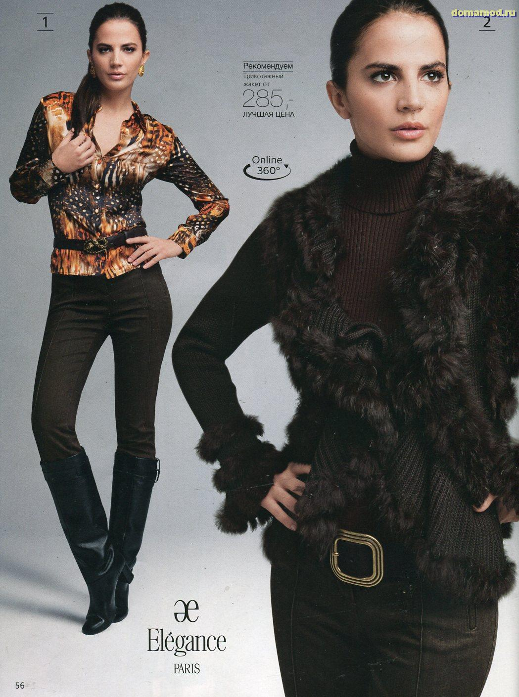 Бирки: мужская мода, осень