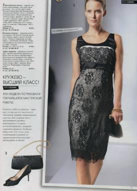 gal/1-Lady/Elegance/_thb_elegance-007.jpg