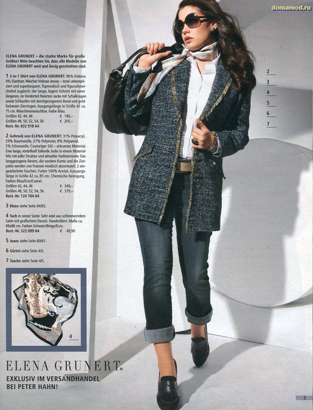 Магазины женской одежды. Куплю верхнюю одежду Новые коллекции