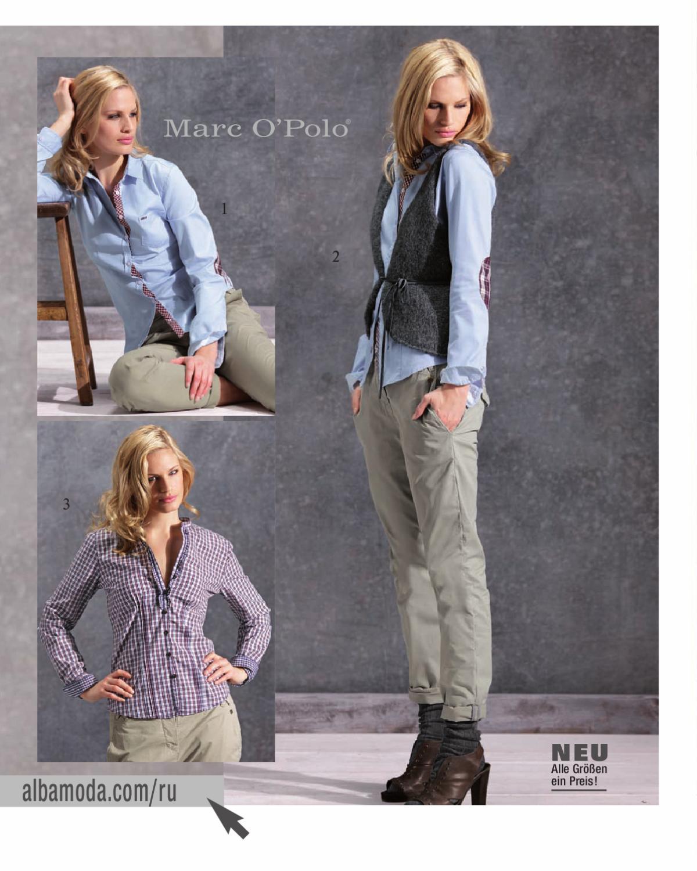 Стр 7170 marc o polo модная женская одежда