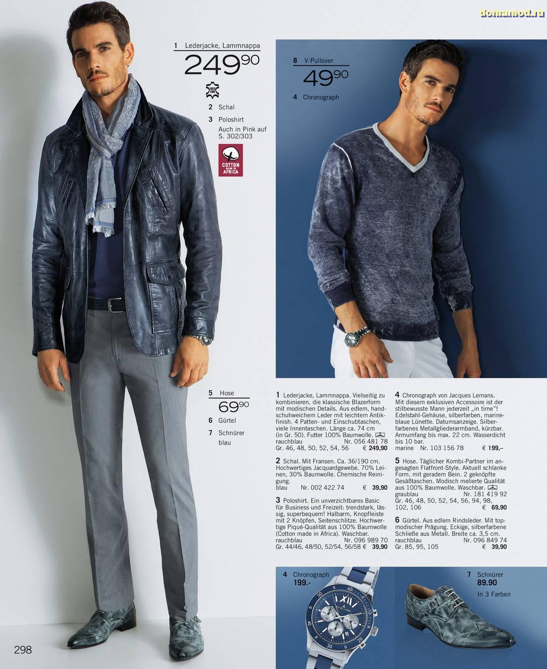 Мода: фото, вопросы и ответы: Мужская одежда 2012 в Дрезне