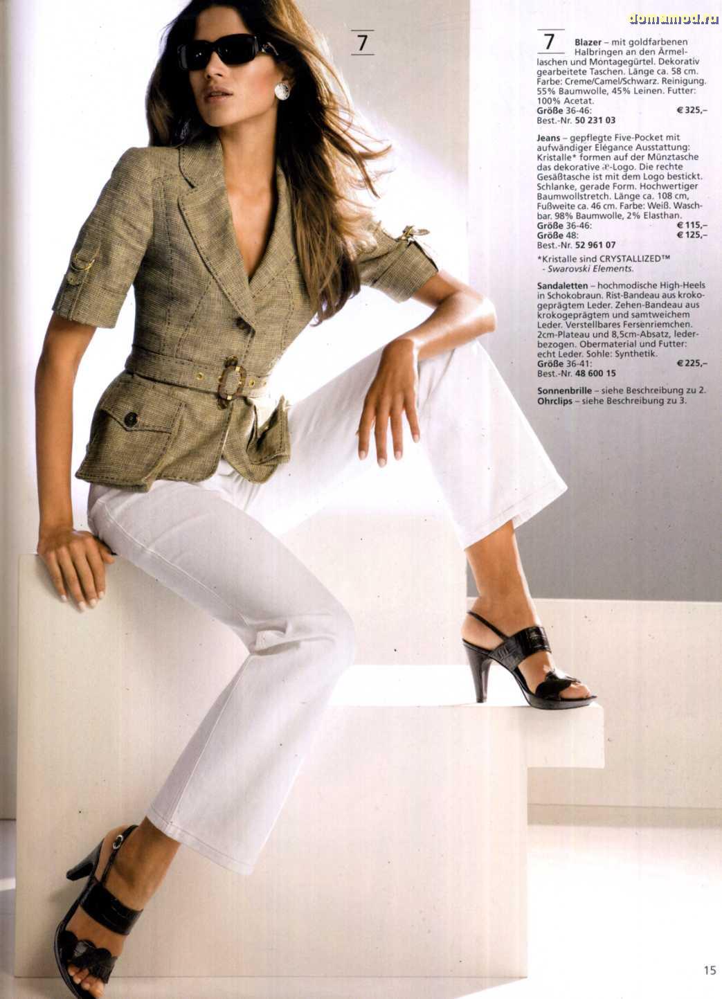 Фасон белой блузки 6